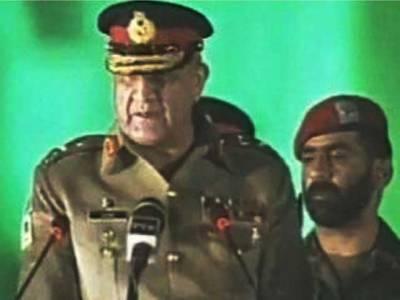 پاکستان کا راستہ آئین اور قانون کا ہے،پاک فوج اورسیکیورٹی ادارے قوم کو کبھی مایوس نہیں کریں گے :آرمی چیف جنرل قمر باجوہ