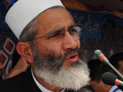 جی ٹی روڈ ریلی نکالنے والے سن لیں جماعت اسلامی آئین میں کوئی تبدیلی نہیں ہونے دے گی، سراج الحق