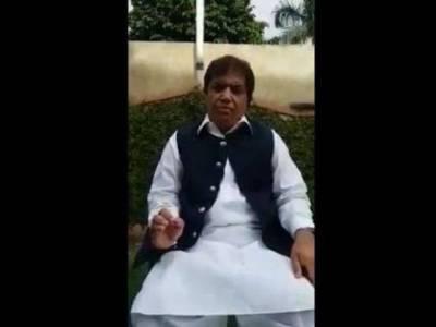میڈیا سے غائب ہونے پر نواز شریف کا حنیف عباسی کو ٹیلی فون۔۔۔کیا جواب دیا؟ ویڈیو پیغام سامنے آگیا