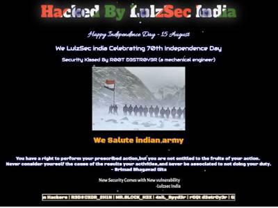 پاکستان کے یوم آزادی کے موقع پربھارت کی شرمناک حرکت، متعدد محکموں کی ویب سائٹ ہیک کرلیں