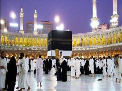 سعودی عرب کا بغیر اجازت حج پر آنے والے غیر ملکیوں کو 10 سال کیلئے بلیک لسٹ کرنے کا اعلان