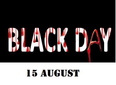 کشمیر کے عوام بھارت کا یوم آزادی، یوم سیاہ کے طور پر منائیں گے