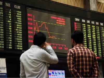 سٹاک مارکیٹ میں شدید مندی، سرمایہ کاروں کے 284ارب ڈوب گئے