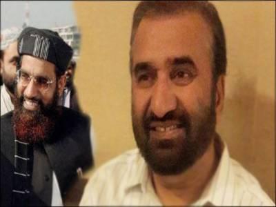 مولانا اعظم طارق قتل کیس، ملزم سبطین کاظمی کے جوڈیشل ریمانڈ میں24 اگست تک توسیع