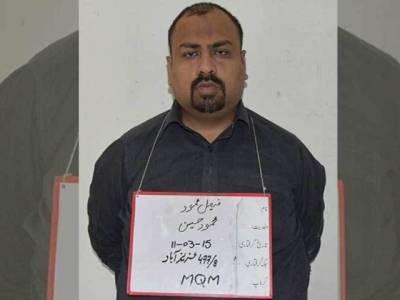 ولی بابر قتل کیس، فیصل موٹا کی سزائے موت کالعدم قرار، معاملہ ماتحت عدالت منتقل