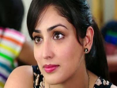 بھارتی اداکارہ یامی گوتم نے آنکھیں عطیہ کرنے کا ارادہ ظاہر کردیا