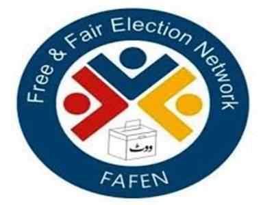 سیاسی جماعتوں پر مخصوص خاندانوں کے تسلط کو ختم کر نے کیلئے پارلیمان الیکشن بل 2017 کے نقائص دور کرے :فافن