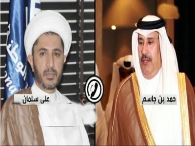 قطر نے بحرین میں حکومت الٹنے کی سازش تیارکی تھی:ٹی وی چینل کا دعویٰ