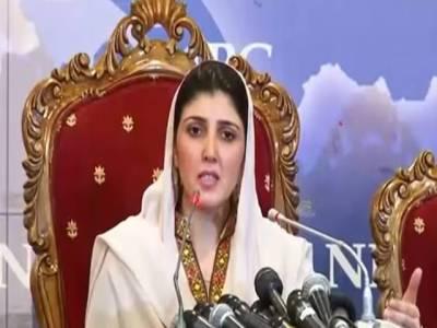 کیا عمران خان شراب نوشی کرتے ہیں؟ عائشہ گلالئی ایک بار پھر میدان میں آگئیں، ایسی بات کہہ دی کہ ہر کوئی دنگ رہ گیا