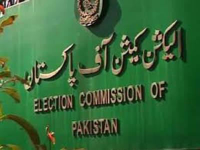 کاغذات کی جانچ پڑتال کیلئے امیدوار کا پیش ہونا ضروری نہیں،الیکشن کمیشن