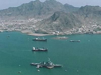 یمن کی بندرگاہوں میں مال بردار جہازوں پر حملوں کا خدشہ