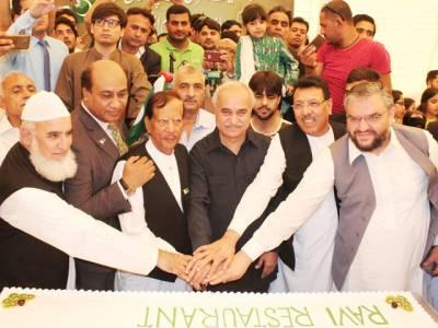 سفارتخانہ پاکستان اور قونصلیٹ آف پاکستان میں سرکاری سطح پر 14 ، اگست کی تقریبات