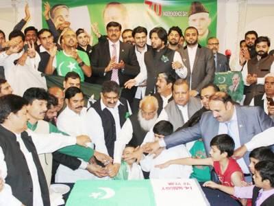 'متحدہ عرب امارات میں' پاکستان مسلم لیگ ' ن' نے پاکستان کا 70 واں یوم آزادی جوش و خروش سے منایا