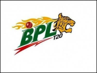 بنگلہ دیش لیگ،اس بارکم پاکستانی کرکٹرزشرکت کرسکیں گے