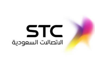 قطری عازمین حج شاہی مہمان ہیں انہیں مفت موبائل سمیں دی جائیں گی، ایس ٹی سی کا اعلان