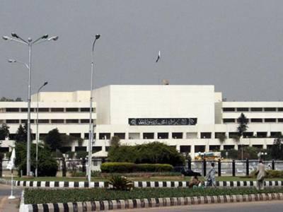 قومی اسمبلی نے پبلک مفادات انکشافات بل کثرت رائے سے منظور کر لیا