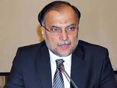 پاکستان اور بوسنیا کے درمیان 20ملین ڈالرز کی تجارت خوش آیند ہے: وزیر داخلہ احسن اقبال