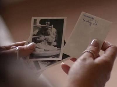 باپ کی موت کے بعد ایک دن خاتون نے اس کا بٹوہ کھول کر دیکھا تو اس میں ایسی تصویر نظر آگئی کہ زندگی کا سب سے زوردار جھٹکا لگ گیا، کبھی سوچا بھی نہ تھا کہ اس کی۔۔۔