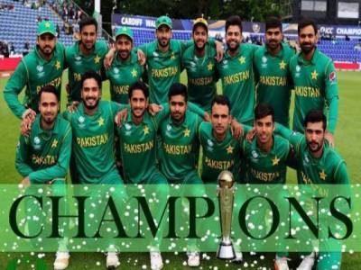 کیریبین لیگ کھیلنے والے 7 قومی کرکٹرز پاکستان کے لیے روانہ ، لاہور میں فٹنس ٹیسٹ دیں گے
