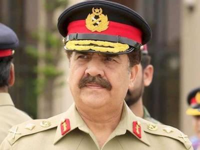 جنرل (ر) راحیل شریف کی قیادت میں تین سال کیلئے قومی نگرانی حکومت بنے گی: حیران کن دعویٰ منظرعام پر