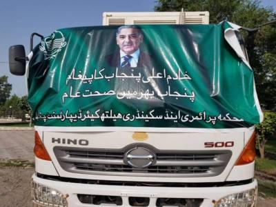 پشاور میں ڈینگی پر قابو پانے کیلئے پرائمری اینڈ سیکنڈری ہیلتھ ڈیپارٹمنٹ پنجاب کا ایمبولینسز سمیت مزید امدادی سامان بھیجنے کا فیصلہ
