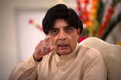 چوہدری نثار علی خان کیا بات کرنے جارہے ہیں؟ ترجمان نے پریس کانفرنس سے چند لمحے قبل ہی بتادیا
