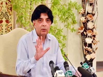 عدالت کا تحریری فیصلہ ملاتو پرویز مشرف کو بیرون ملک جانے دیا:چوہدری نثار