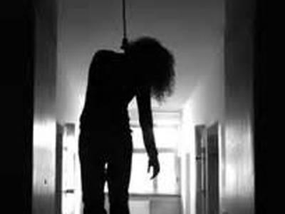 فیصل آباد،گھریلو حالات سے دلبرداشتہ دوخاتون سمیت تین افراد نے خو دکشی کرلی