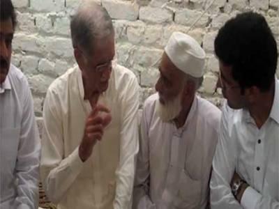 پشاور پر ڈینگی کا حملہ ، پرویز خٹک بالآخر متاثرہ علاقے تہکال پہنچ گئے، مرنیوالوں کے ورثاء کیلئے امداد کا اعلان