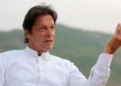 قانون کی شک 62,63میں ترامیم شرمناک فعل ہے :عمران خان