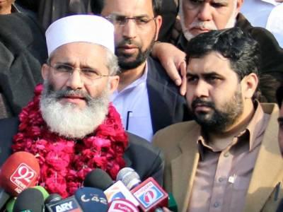 ''احتساب سب کا '' سراج الحق نے کل اعلیٰ سطح کا اجلاس منصورہ میں طلب کر لیا