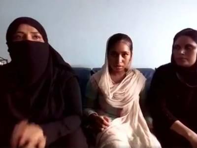 غریدہ فاروقی کیخلاف گھریلو ملازمہ پر تشدد کے الزام پر تھانہ سندر میں درخواست :نجی ٹی وی