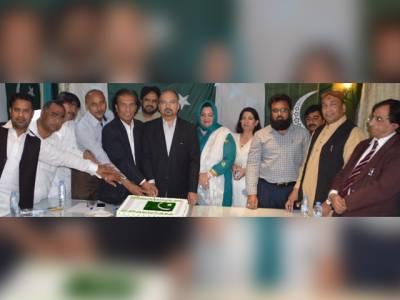خطہ ارض پاکستان ہمیں لاکھوں قربانیوں کے بعد حاصل ہوا