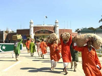 پاکستان بھارت کے درمیان تجارت میں دو فیصد اضافہ