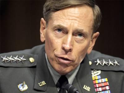'میں نے آئی ایس آئی کیساتھ بہت کام کیا اور میں سمجھتا ہوں کہ ۔ ۔۔ 'امریکی صدر کو اپنی ہی فوج کے سابق سربراہ نے جواب دیدیا