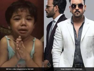 سوشل میڈیا پر روتے ہوئے گنتی پڑھتی اس بچی کی ویڈیو تو آپ کو یاد ہو گی ،دراصل یہ بچی کون ہے اور کس معروف ترین بھارتی گلوکار کی بھانجی ہے ؟بچی کے ماموں میدان میں آ گئے ،ویرات کوہلی کے بچی سے متعلق بیان پر رد عمل جاری کر دیا