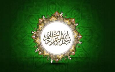 صوفیا کرام اور جنات میں مقبول وظیفہ ،اپنے موبائل پر روزانہ سنیں اور غیر معمولی فوائد حاصل کریں