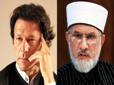 ایس ایس پی عصمت اللہ تشدد کیس، عمران خان اور طاہر القادری آج بھی پیش نہ ہوئے، اشتہاری ملزم کا اسٹیٹس برقرار،گواہ 31 اگست کو طلب