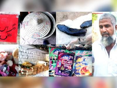 پولیس کا جعلی عامل بابا کے آستانے پر چھاپہ، سانپوں کے ذریعے خواتین کا علاج کرنے کا انکشاف