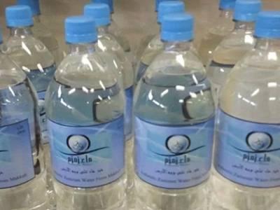 مکہ مکرمہ، مسجد میں قائم جعلی آب زم زم کی فیکٹری پکڑی گئی