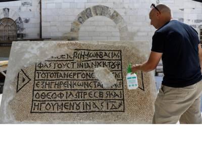 بیت المقدس سے 15 صدیاں پرانی نوادرات دریافت