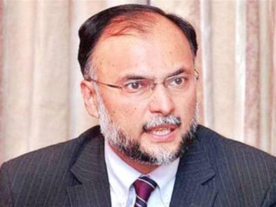 وزارت داخلہ نے 65 کالعدم تنظیموں کی فہرست جاری کر دی، کھالیں جمع کرنے پر پابندی عائد