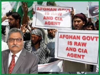 '' تُم ہمارے ٹکروں پر پلتے ہو اور پھر بھی ہم سے غداری کرتے ہو''پاکستان کو بھی کرارا جواب دینا ہوگا