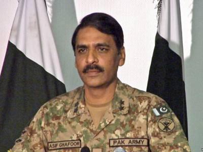 پاکستانی ورلڈ الیون کی میزبانی کے لئے بے تاب ہیں: ڈی جی آئی ایس پی آر