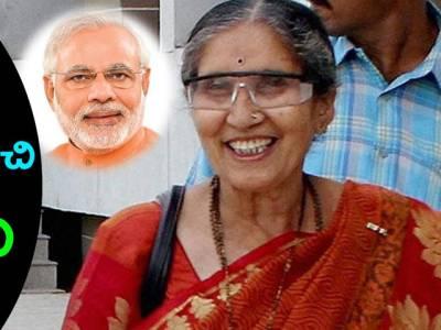 مسلم خواتین کے حقوق پر منہ پھاڑ پھاڑکر بھاشن دینے والے نریندرامودی کی بیوی ''انصاف '' کے لئے در بدر ،انسانی حقوق کی تنظیموں اور سول سوسائٹی نے بھارتی وزیر اعظم کے گرد شکنجہ کسنے کا فیصلہ کر لیا