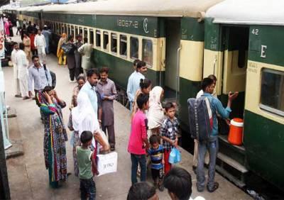 عوام کے لئے خوشخبری ،عید الاضحی پر ٹرین کے کرایوں میں 25فی صد تک کمی کر دی گئی