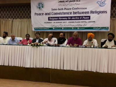 پاکستان سب کا ہے یہاں کوئی اقلیت نہیں ، پیغامِ محبت کے بغیر کسی بھی مذہب کی تعلیمات نامکمل ہیں:عالمی مجلس ادیان