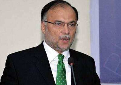 کوئی ملک پاکستان سے زیادہ افغانستان میں امن کا خواہاں نہیں:احسن اقبال