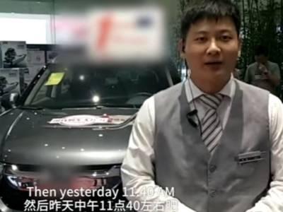 'میں گاڑی خریدنا چاہتی ہوں' شوروم پر گاڑی خریدنے آئی خاتون نے 20 لاکھ روپے کی گاڑی پسند کرلی، سیلز مین نے پیسے مانگے تو آگے سے ایسی چیز نکال لی کہ ہر کسی کی آنکھیں کھلی کی کھلی رہ گئیں، اسلحہ نہ تھا بلکہ۔۔۔