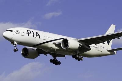 پی آئی اے کی جانب سے پاکستانیوں کیلیے بڑی خوشخبری